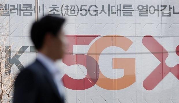 Corea del Sur se convirtió en el primer país del mundo en ofrecer tecnología 5G