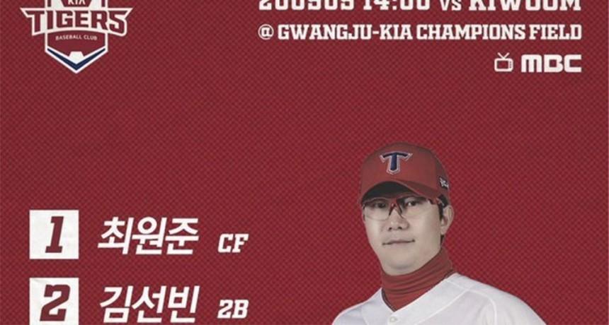 Corea del Sur reanuda la temporada de béisbol