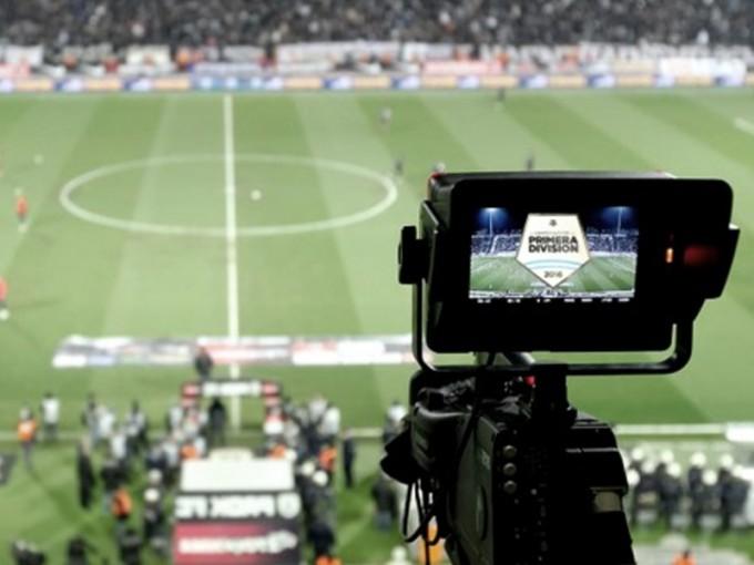 A partir de 2017 no habrá más Fútbol para Todos