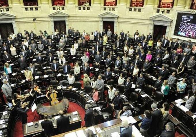 El proyecto completo que modifica al Impuesto a las Ganancias que se aprobó en Diputados
